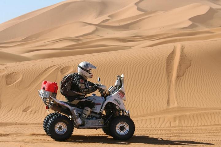 buggy-quad
